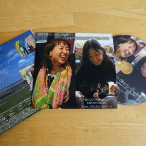 【ZOOM DVD vol.2】~踊りながら世界を旅して~ 本物の愛との出会い