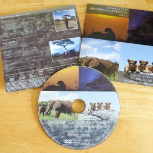 【ZOOM DVD vol.3】~トゥエンデ・サファリ!~ 野生動物に出会う旅